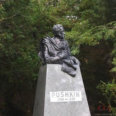 Памятник Пушкину в Джексоне