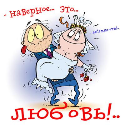 http://img0.liveinternet.ru/images/attach/b/3/19/275/19275509_06ssvadbaa.jpg