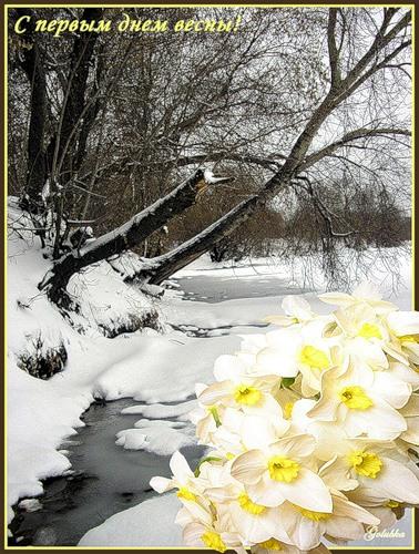 http://img0.liveinternet.ru/images/attach/b/3/19/356/19356869_Vesna.jpg