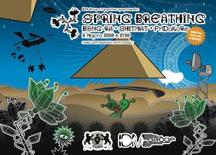 spring breathing