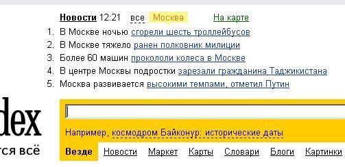 Украина усиливает охрану границ на период майских праздников - Цензор.НЕТ 3155