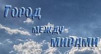 (205x110, 5Kb)