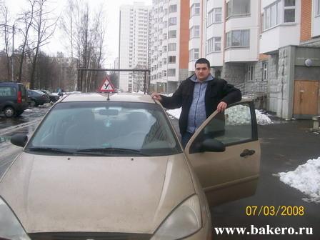 Автоинструктор Алтуфьево, Речной вокзал FORD FOCUS АКПП