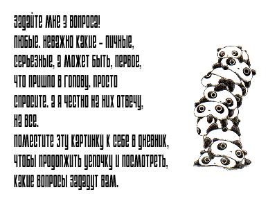 11372680_1197566519_pflfqnt_vyt_3_djghjcf (400x300, 93Kb)