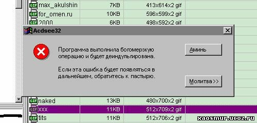 (500x241, 33Kb)