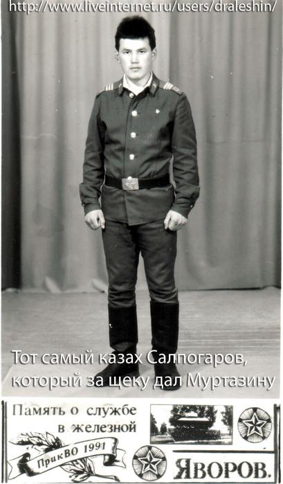Опустили в армии онлайн фото 112-518