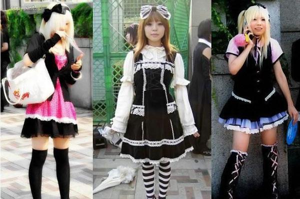 ищу японскую модную одежду.