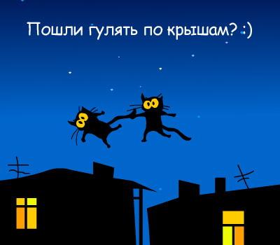 http://img0.liveinternet.ru/images/attach/b/3/20/700/20700362_kruyshi.jpg