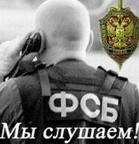 В рамках нового политического курса вся. в Украине полностью
