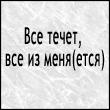(110x110, 32Kb)