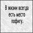 (110x110, 33Kb)