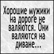 (110x110, 37Kb)