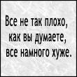 (110x110, 35Kb)