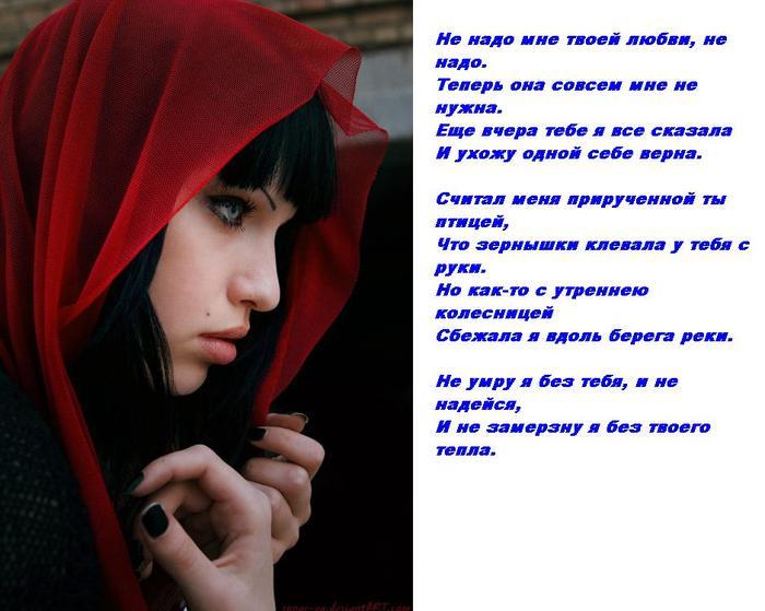 Стих я бы взял тебя и унес