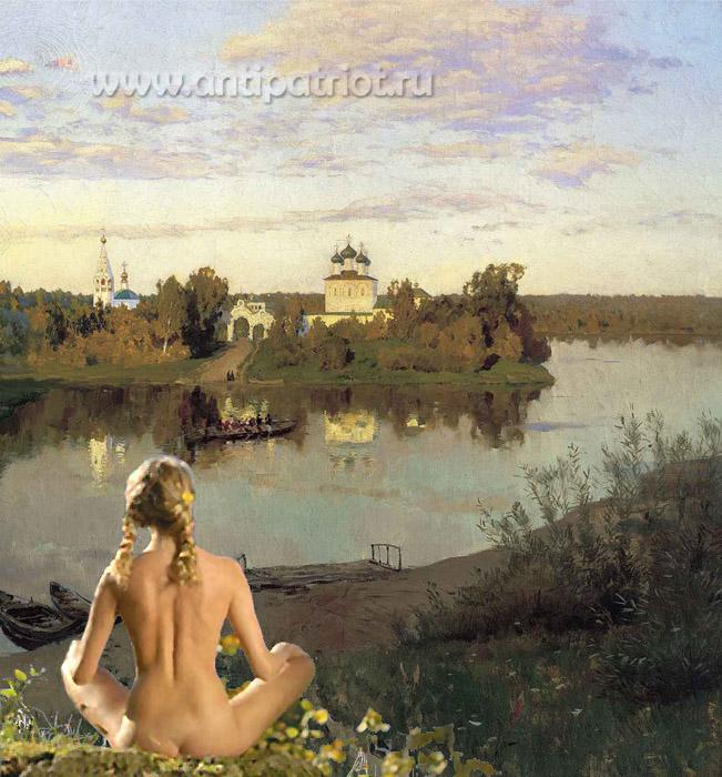 левитан натюрморт: