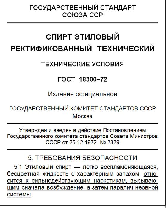 (558x699, 250Kb)