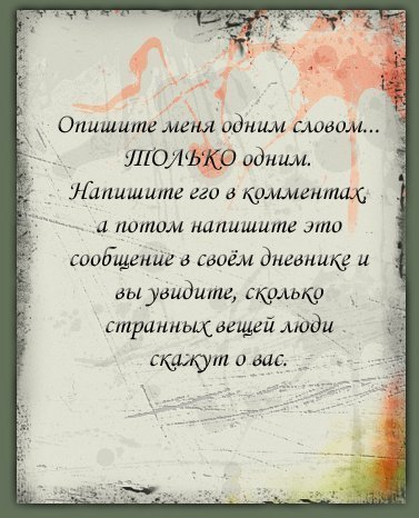 КОМЕНТ (377x466, 47Kb)