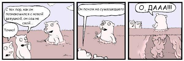 (600x201, 33Kb)
