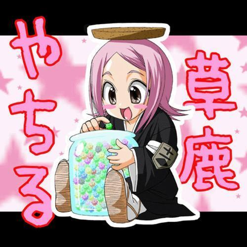 [Jogo] Isso me lembra - Página 5 21247861_1206460102_yachiru112