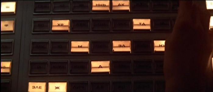 Олбанская Клавиатура. Шоб враг не догадался.