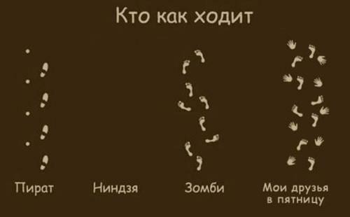 (500x310, 8Kb)