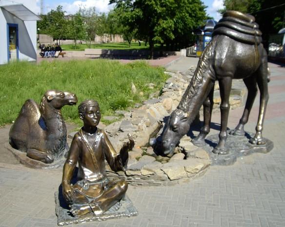 верблюд на гербе челябинска