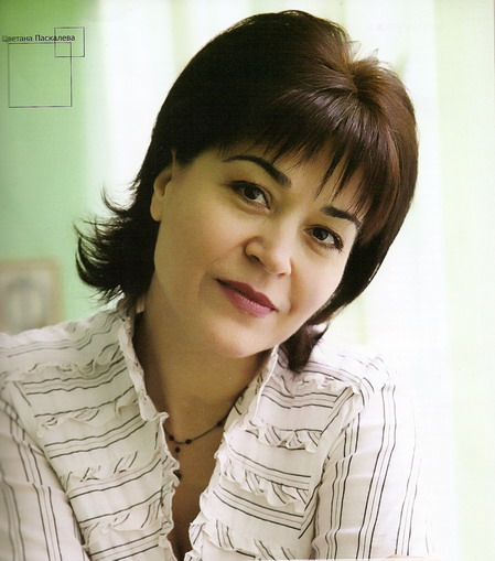 Цветана Паскалева