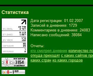 (314x256, 18Kb)