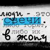 4980774_6 (100x100, 11Kb)