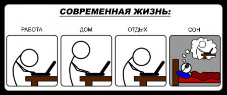 (450x188, 37Kb)