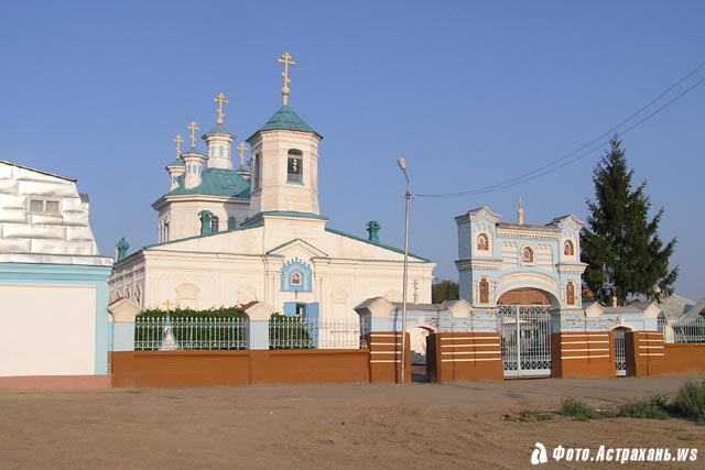 Астрахани. Казачья станица