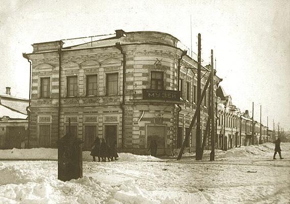 Здание бывших купцов Кавериных сегодня Моршанский историко-художественный музей