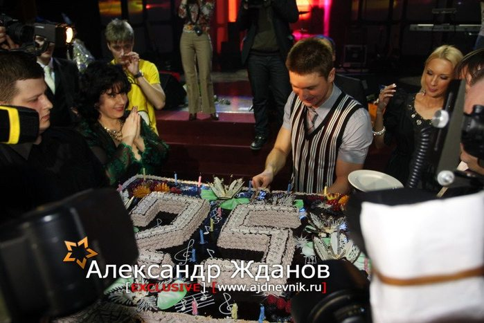 http://img0.liveinternet.ru/images/attach/b/3/22/46/22046624_IMG_0820_wm.JPG