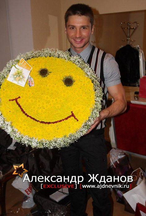 http://img0.liveinternet.ru/images/attach/b/3/22/46/22046640_IMG_1686_wm.JPG