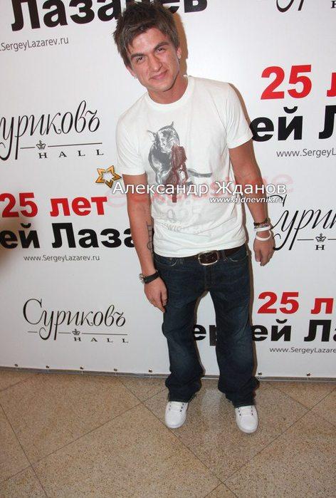 http://img0.liveinternet.ru/images/attach/b/3/22/46/22046805_IMG_9661_wm.JPG