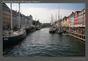 Копенгаген. Новая гавань