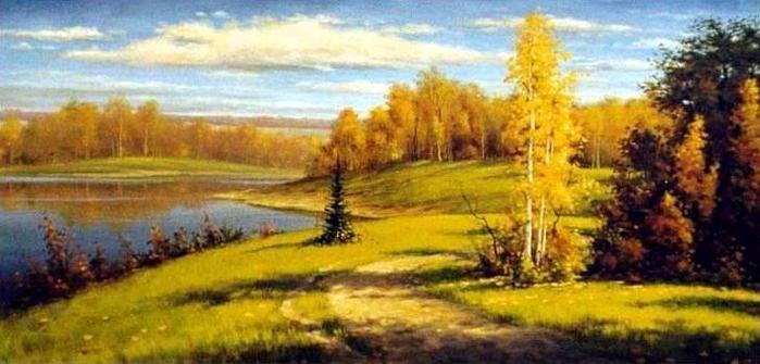 Золотая осень в произведениях русских художников.