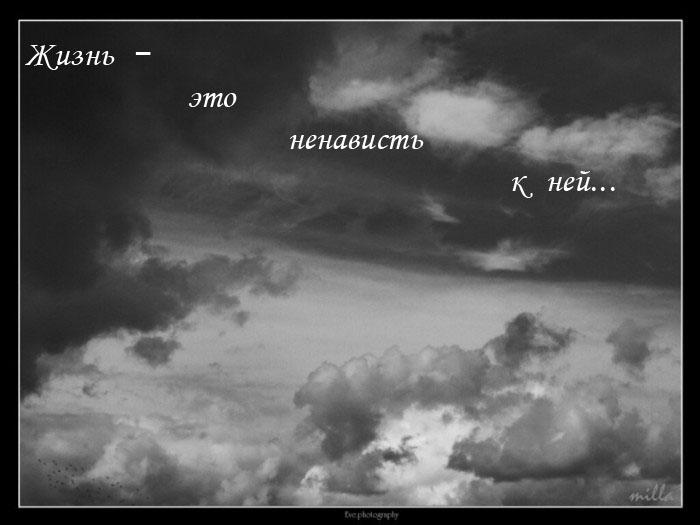 3992155_1191662061_____zatruta_studnia_____by_EveTheStrange1 копия (700x525, 64Kb)