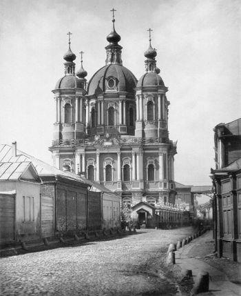 Церковь Климента, папы Римского, на Пятницкой.  Фотография.