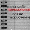 http://img0.liveinternet.ru/images/attach/b/3/22/766/22766368_991296_6545911.jpg