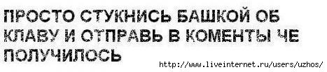 (467x103, 22Kb)