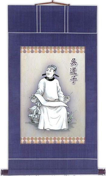 У Даоцзы, великий танский художник (350x580, 32Kb)