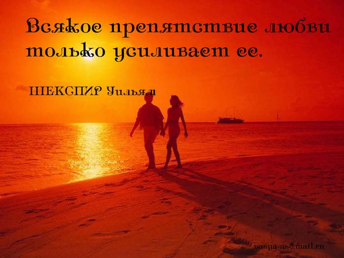 13036328_11987804_prepyatstvie (700x525, 143Kb)