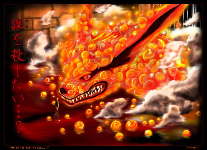 http://img0.liveinternet.ru/images/attach/b/3/23/281/23281497_22277952_Kyuubi_s_lair_by_Batanga.jpg