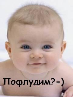 выбора термобелья 300 тысяч за первого ребенка в башкирии своей задачей справляется