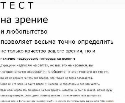 не читай это. lilumi.org.ua