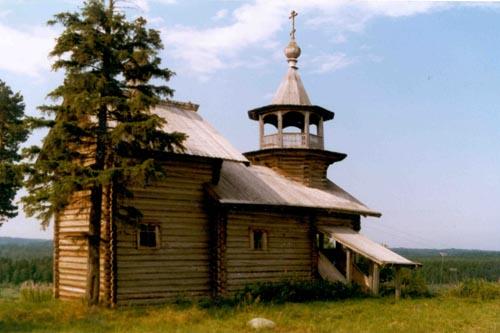 Деревня Маньга