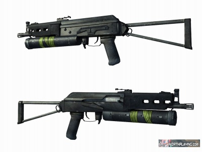 Пистолеты-пулеметы 25750424_400pxBizon_bf2