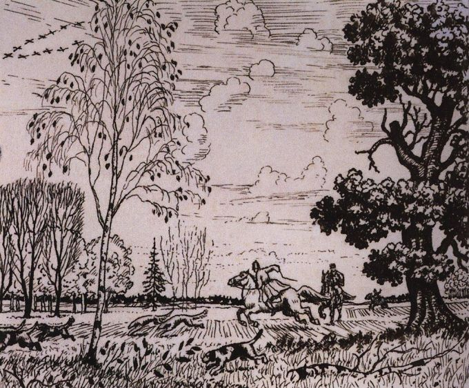 Графика Б.М. Кустодиева: Иллюстрации.