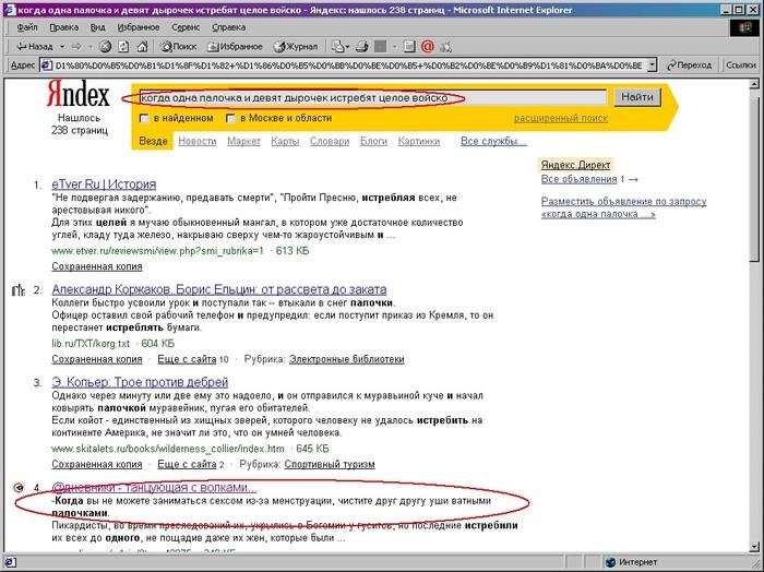 http://img0.liveinternet.ru/images/attach/b/3/26/934/26934365_skrin.jpg